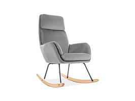 Кресло-качалка Signal Hoover Velvet Серый (HOOVERVSZ)
