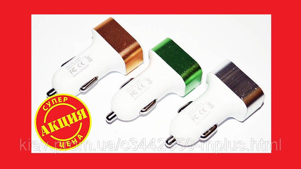 Автомобильное зарядное Car Charger 3 USB