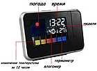 Часы-метеостанция 8190 с проектором времени, фото 3