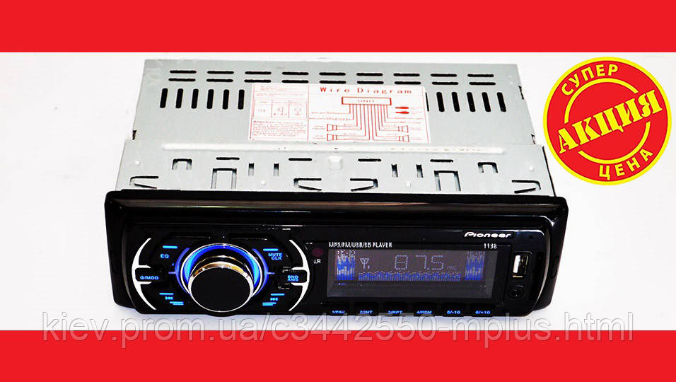 Автомагнитола Pioneer 1136 ISO - MP3+FM+USB+SD-карта!
