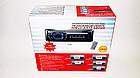 Автомагнитола Pioneer 1136 ISO - MP3+FM+USB+SD-карта!, фото 6