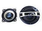 Sony XS-GTF1026B (120Вт), фото 3