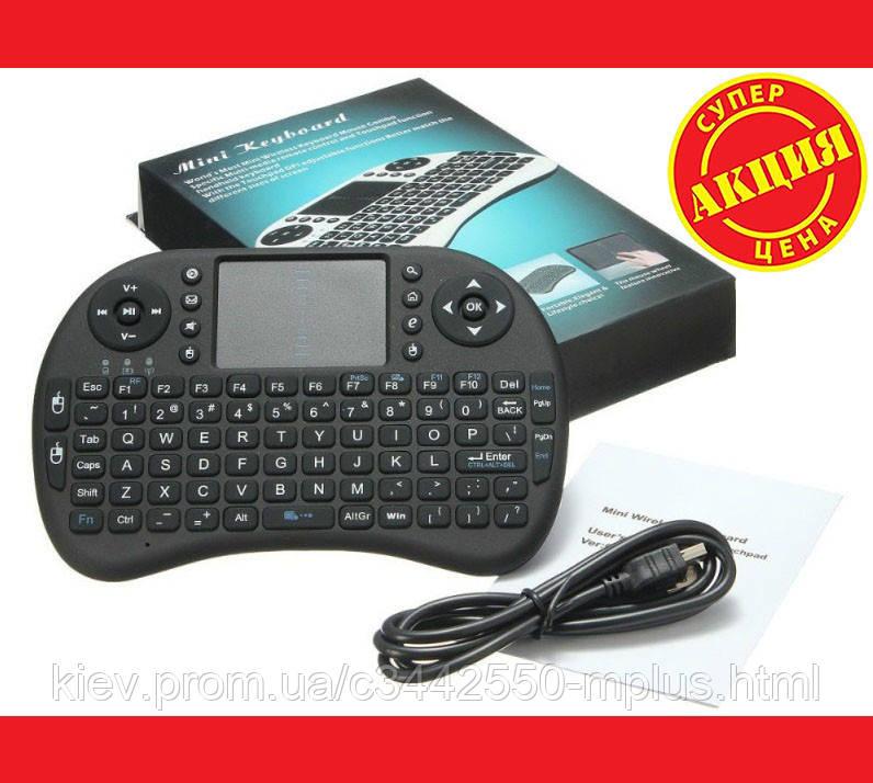 Клавиатура беспроводная для Smart TV RT-MWK08 (Rii i8)