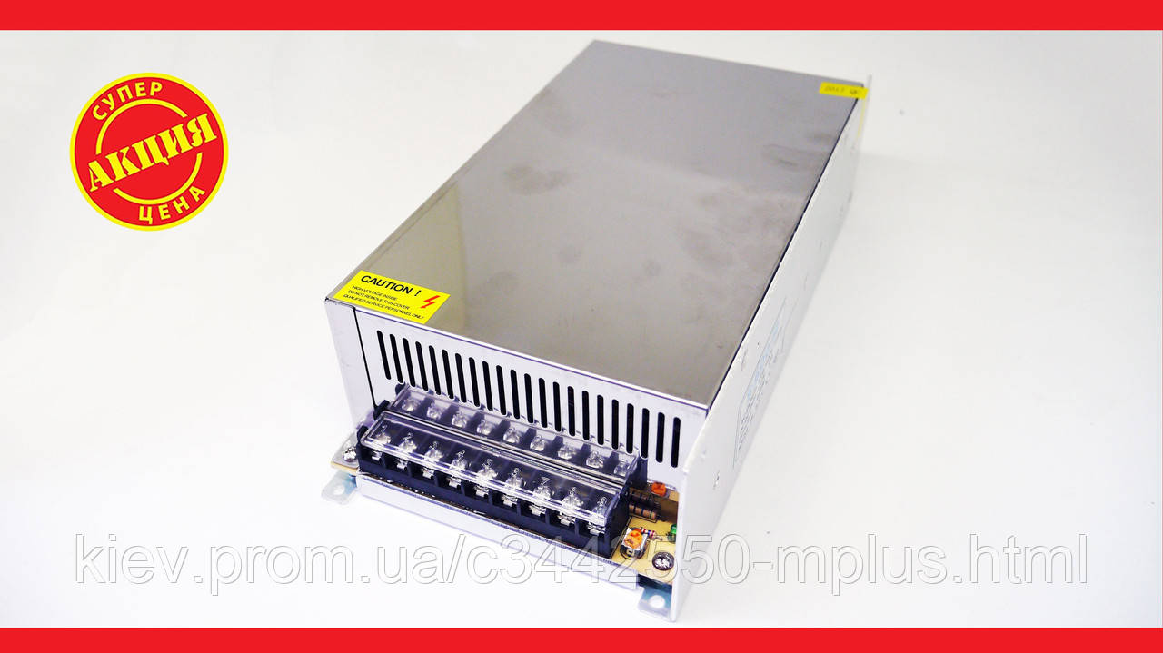 12V 50A S-600-12 Блок питания адаптер Металл корпус