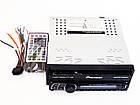 1din Магнитола Pioneer 712 DVD+USB+Bluetooth, фото 3