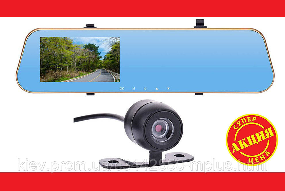 Зеркало с видео регистратором DVR SZ Gold Full HD с камерой заднего вида