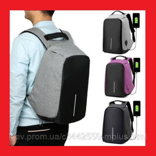 Рюкзак Bobby bag 1 антивор