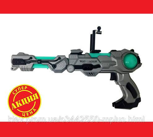 Автомат QFG 4 GAME GUN Дополненная реальность