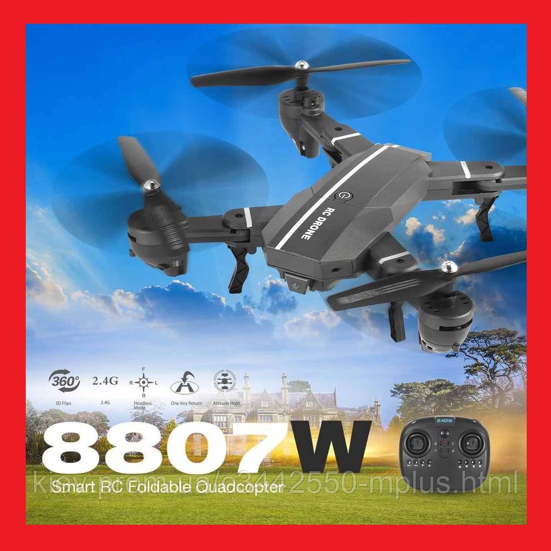 Квадрокоптер 8807 c WiFi камерой складывающийся корпус