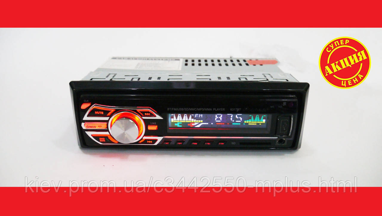 Автомагнитола Pioneer 6317BT Bluetooth Usb+RGB подсветка+Fm+Aux+ пульт (4x50W)