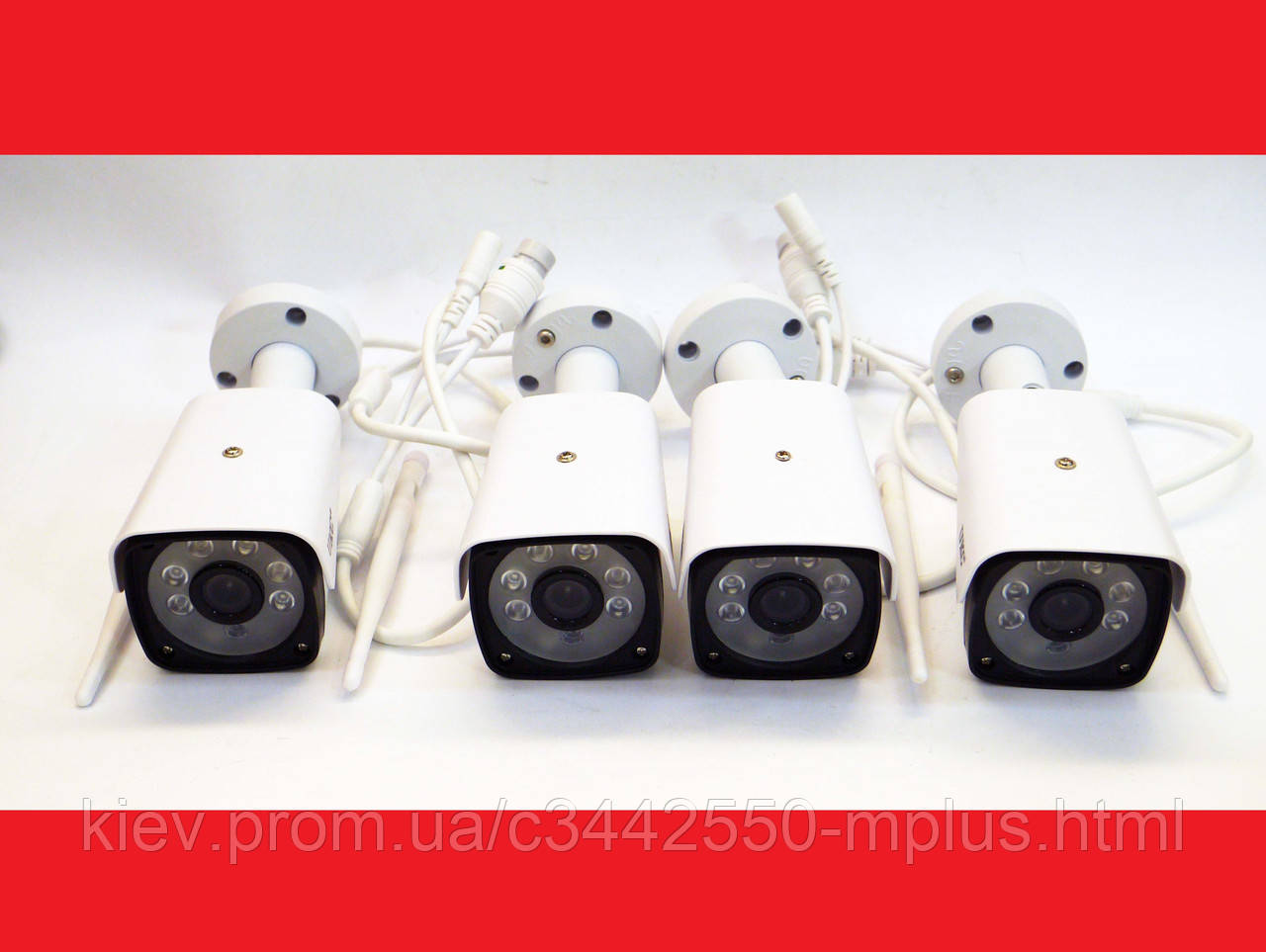 Видеорегистратор DVR WiFi KIT HD720 4-канальный (4камеры в комплекте)  БЕСПРОВОДНОЙ