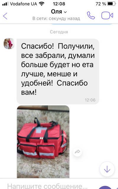 Приятный отзыв от Ольги из Сараты медицинская сумка А011