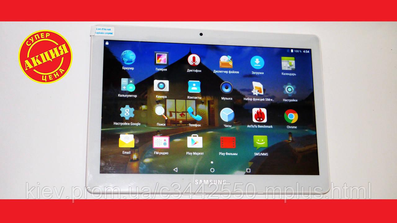 "10,1"" Планшет-телефон Samsung Galaxy Tab 2Sim - 8Ядер+4GB Ram+32Gb ROM+GPS Silver"