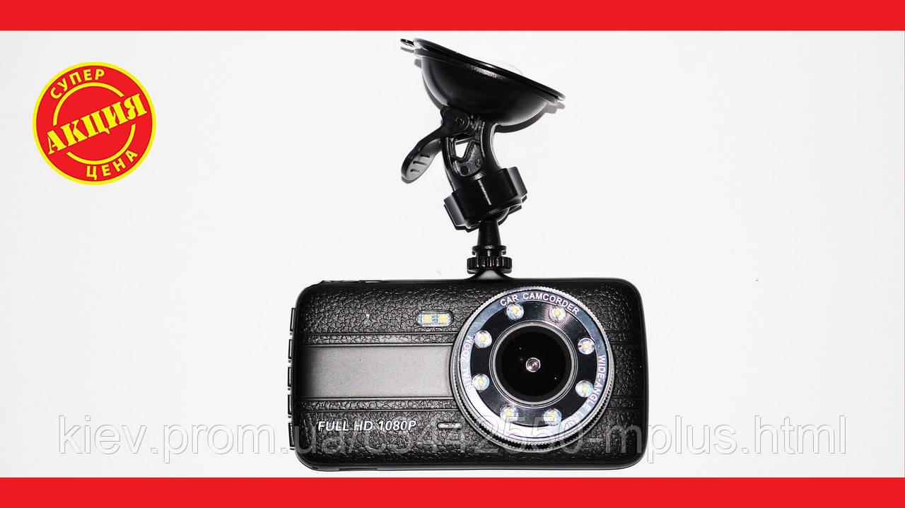 """DVR G520 4"""" Full HD с выносной камерой заднего вида"""