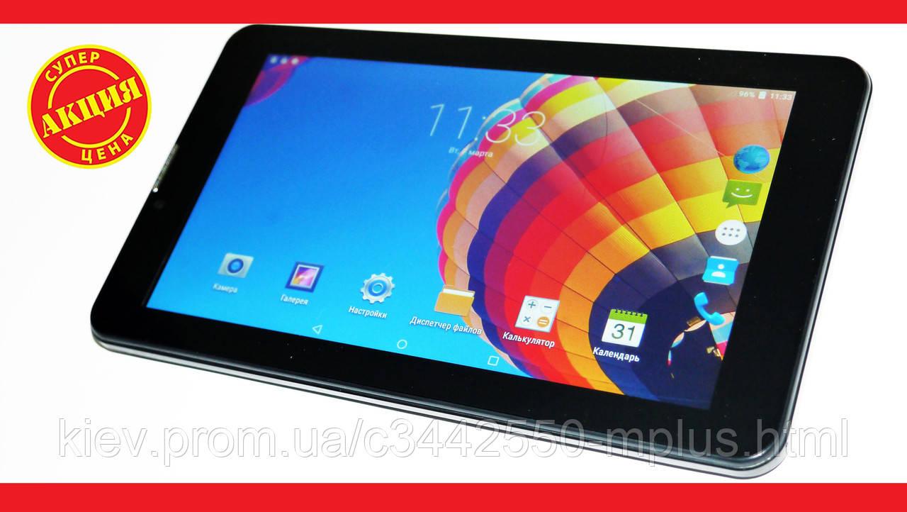 "7"" планшет Samsung Z30 - 4дра+1Gb RAM+16Gb ROM+2Sim+Bluetooth+GPS+Android"