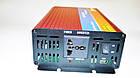 2000W 12V-220V Преобразователь авто инвертор с функцией плавного пуска, фото 3