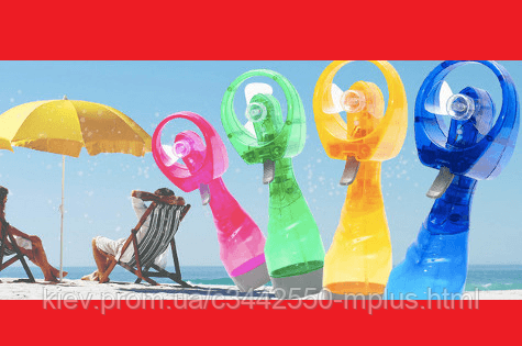 Water Spray Fan Ручной маленький вентилятор с увлажнителем