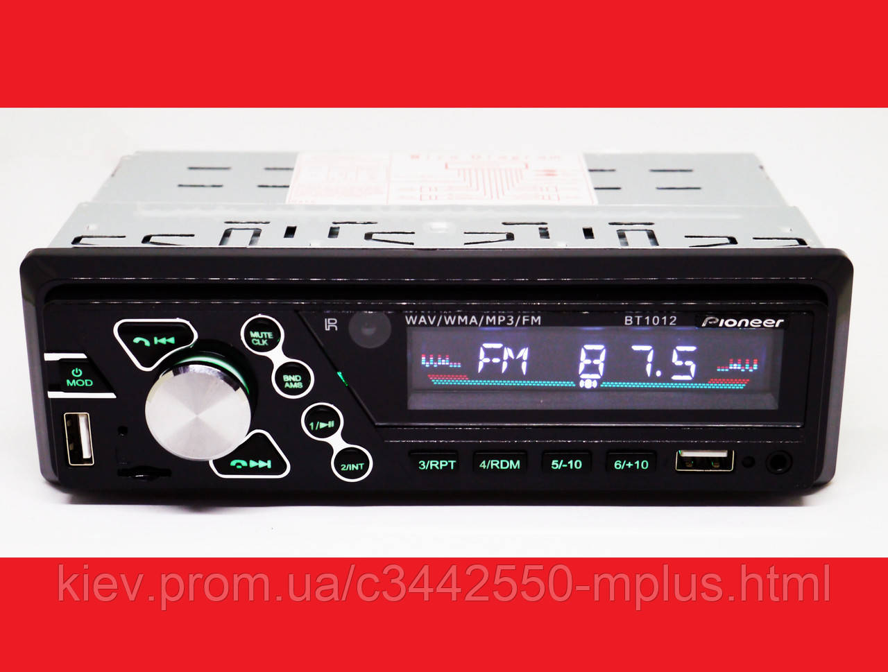 Автомагнитола Pioneer 1012BT Bluetooth ISO FM, USB, SD, AUX