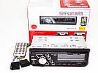 Автомагнитола Pioneer 1012BT Bluetooth ISO FM, USB, SD, AUX, фото 2