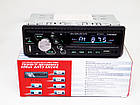 Автомагнитола Pioneer 1012BT Bluetooth ISO FM, USB, SD, AUX, фото 4