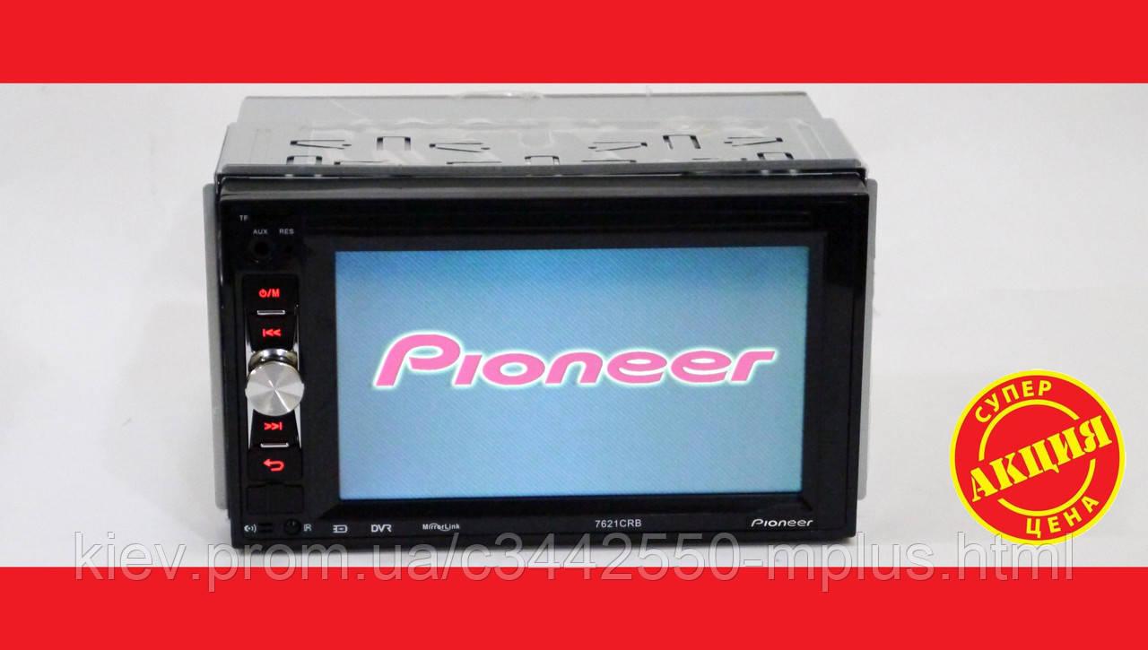 "2din Pioneer 7621 Магнитола 6,2"" Экран + AV-in + пульт на руль"