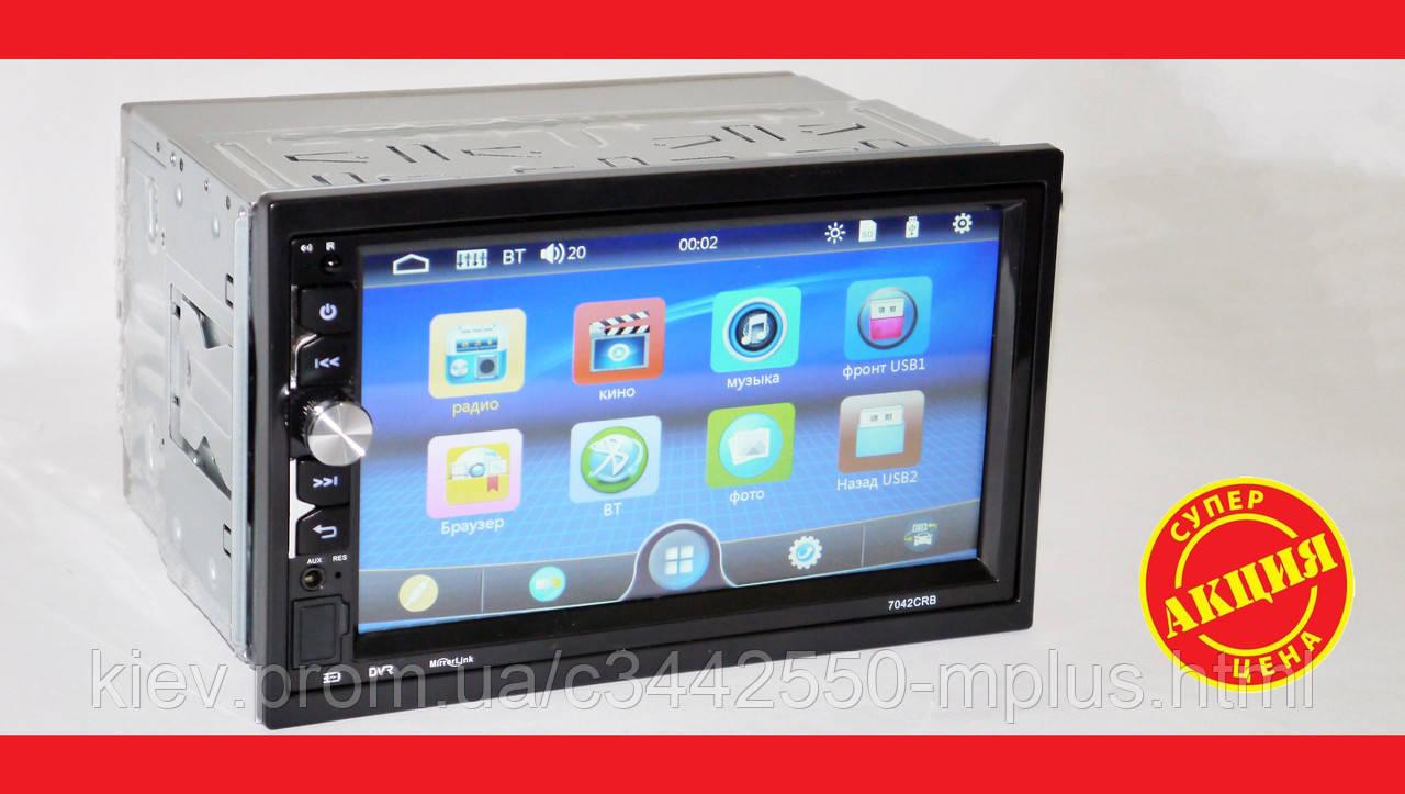 """2din Sony 7042 Магнитола 7"""" Экран + AV-in + пульт на руль"""