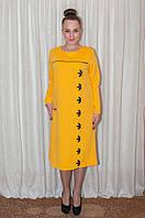 Нарядное  платье, супер сочный цвет   -желтый, фото 1
