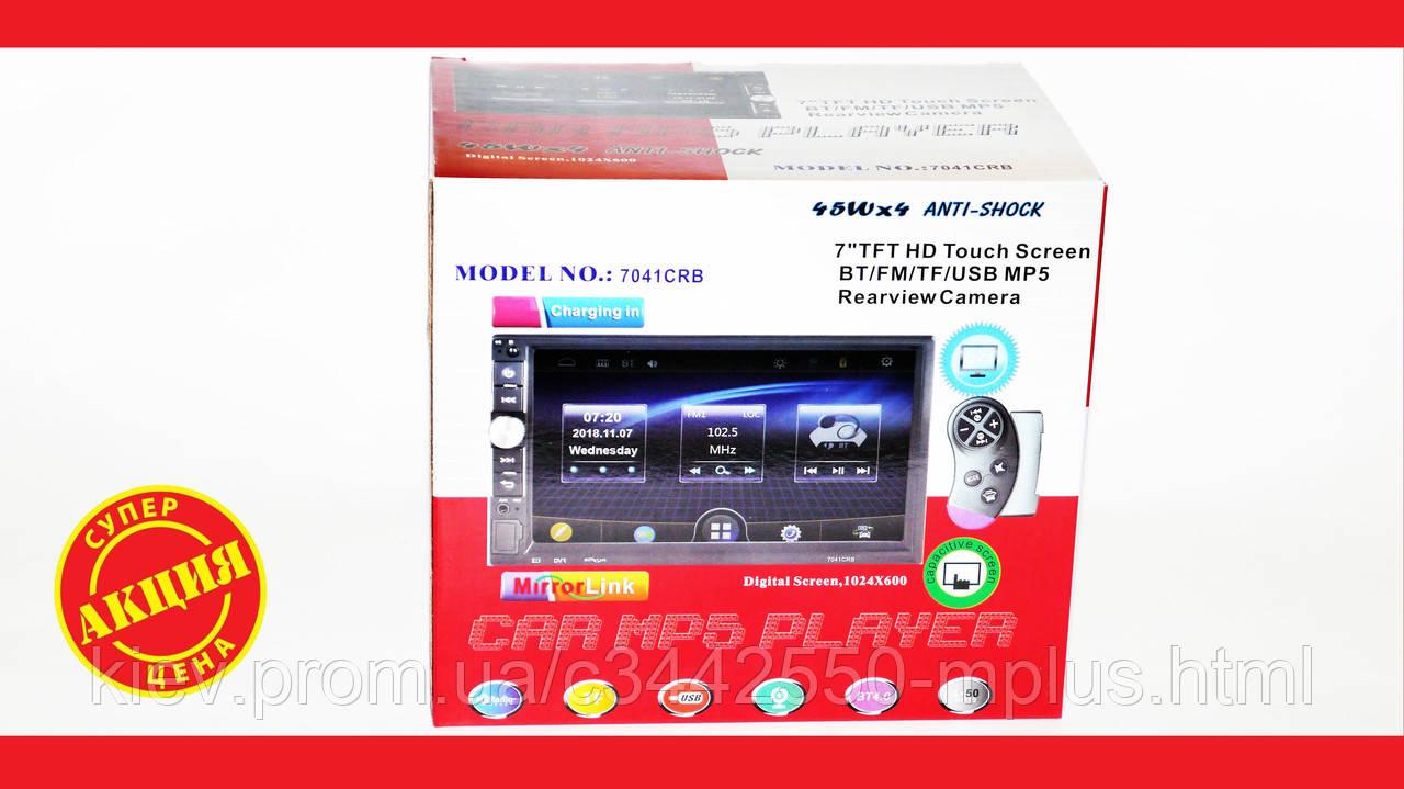 "2din Pioneer 7041 Магнитола 7"" Экран + AV-in + пульт на руль"