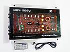 Автомобильный усилитель звука CMaudio MRV-1907U + USB 4000Вт 4х канальный Прозрачный корпус, фото 5