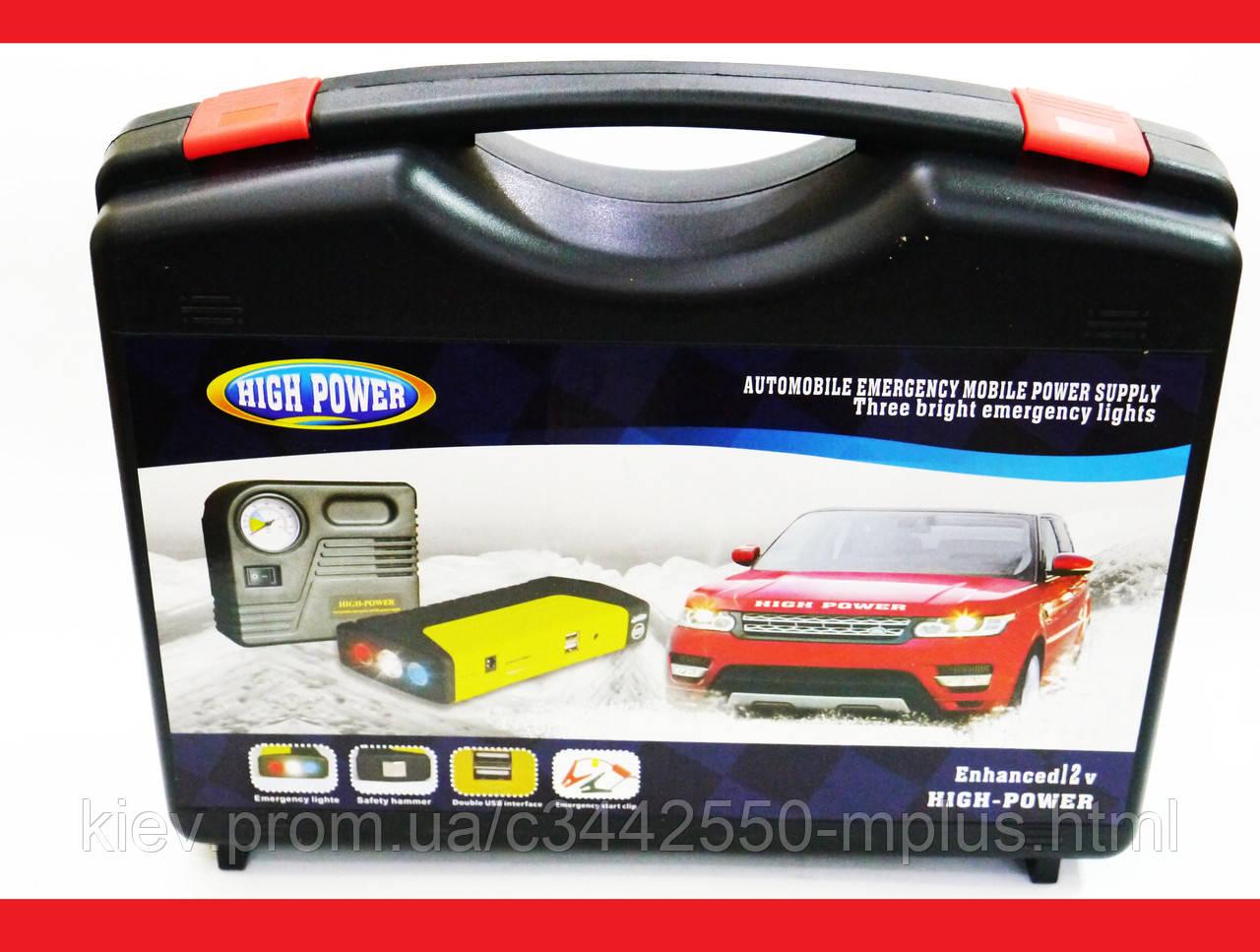 Car jump starter 20000mAh Повер банк зарядно пусковое устройство для машины 2хUSB+Фонарик + Компрессор