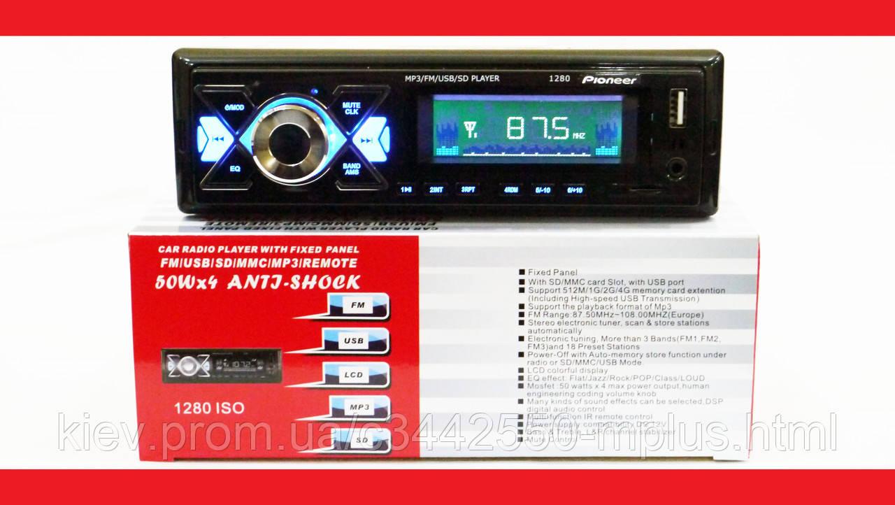 Автомагнитола Pioneer 1280 ISO - MP3+FM+USB+microSD-карта
