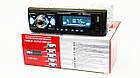 Автомагнитола Pioneer 1280 ISO - MP3+FM+USB+microSD-карта, фото 7