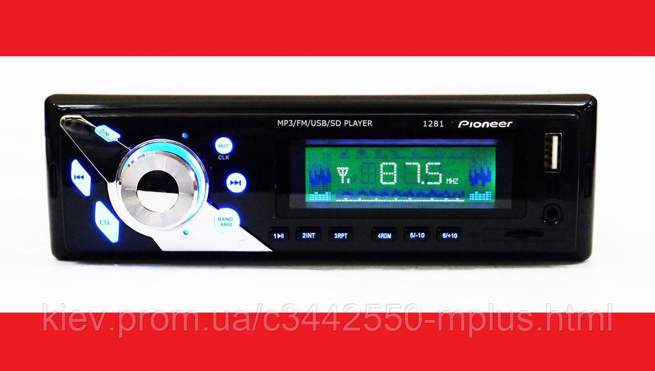 Автомагнитола Pioneer 1281 ISO - MP3+FM+USB+microSD-карта