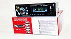 Автомагнитола Pioneer 1281 ISO - MP3+FM+USB+microSD-карта, фото 5