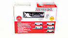 Автомагнитола Pioneer 1281 ISO - MP3+FM+USB+microSD-карта, фото 7
