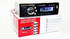 Автомагнитола Pioneer 1282 ISO - MP3+FM+USB+microSD-карта, фото 2