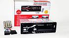 Автомагнитола Pioneer 1286 ISO - MP3+FM+USB+microSD-карта, фото 2