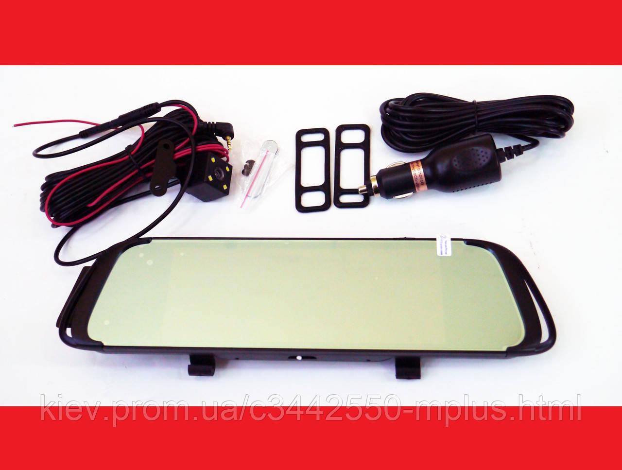 """DVR D038 Full HD Зеркало с видео регистратором с камерой заднего вида. 6,8"""" Сенсорный экран"""