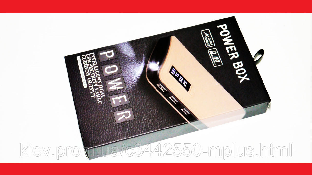 PowerBank Smart Tech 40000 3xUSB c LED фонарем