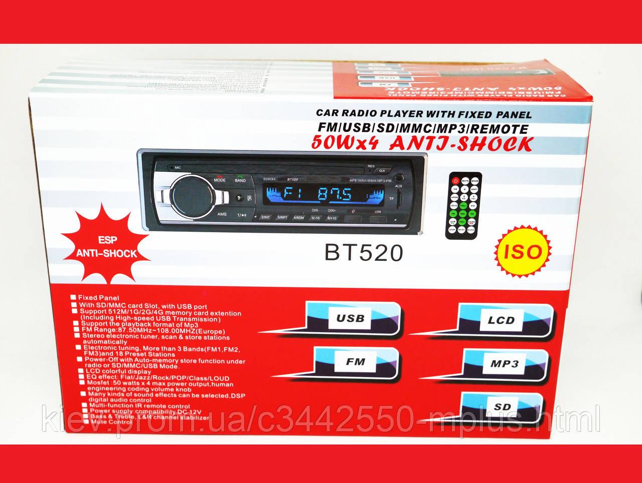 Автомагнитола Pioneer BT520 Bluetooth+2xUSB+SD+AUX