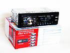 Автомагнитола Pioneer BT2053 Bluetooth+2xUSB+SD+AUX 4x60W, фото 3