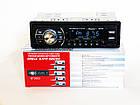 Автомагнитола Pioneer BT2053 Bluetooth+2xUSB+SD+AUX 4x60W, фото 8