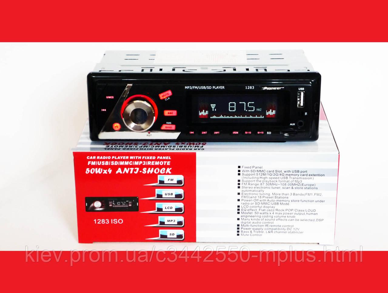 Автомагнитола Pioneer 1283 ISO - MP3+FM+USB+microSD-карта