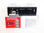 Автомагнитола Pioneer 1283 ISO - MP3+FM+USB+microSD-карта, фото 4