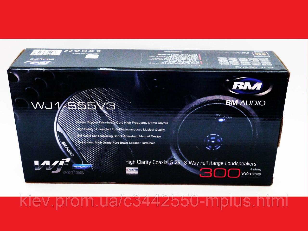 Автомобильная акустика BOSCHMANN BM AUDIO WJ1-S55V3 13см 300W 3х полосная