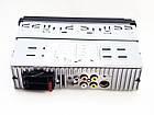 """Автомагнитола Pioneer 4033 ISO с экраном 4.1"""" дюйма AV-in, фото 5"""