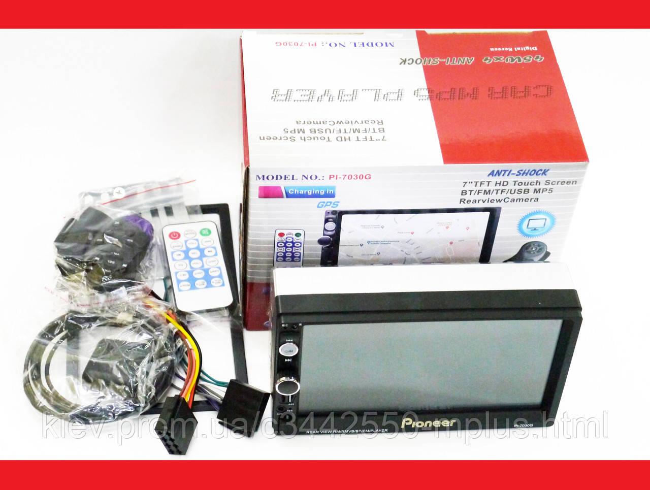 "Pioneer Pi-7030G GPS Магнитола 7"" Экран + AV-in + пульт (короткая база) + 8Gb карта памяти c навигацией"