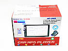 "Pioneer Pi-7030G GPS Магнитола 7"" Экран + AV-in + пульт (короткая база) + 8Gb карта памяти c навигацией, фото 7"