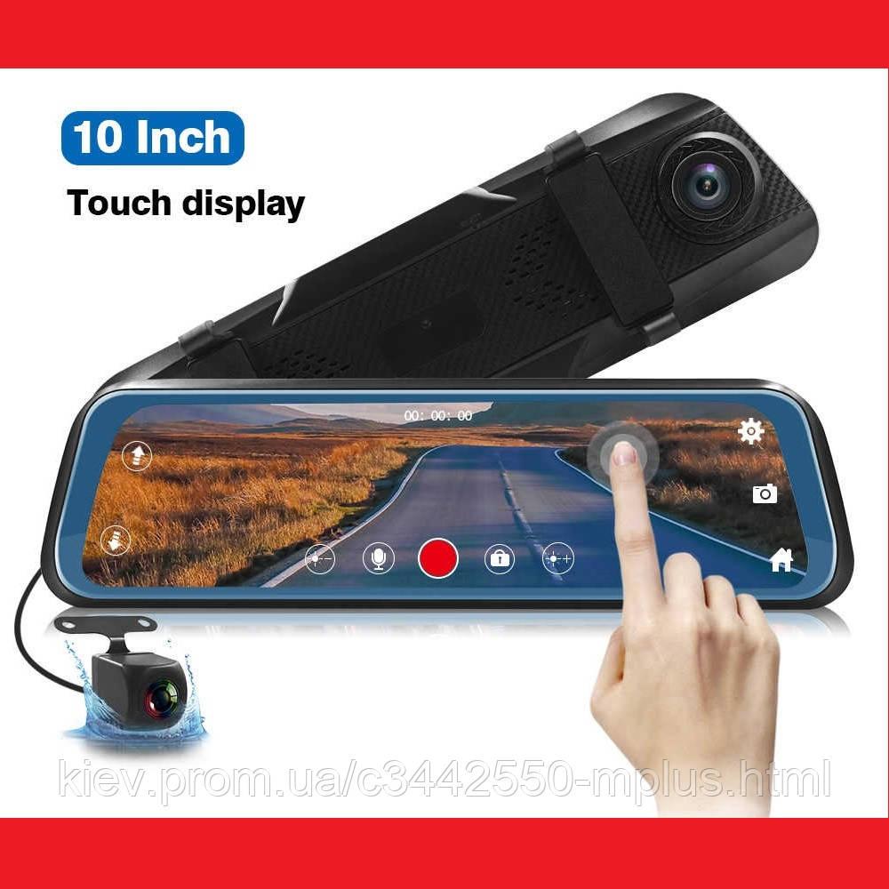 """DVR A2 Full HD Зеркало с видео регистратором с камерой заднего вида.10"""" Сенсорный экран"""