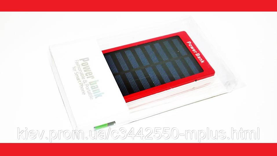 Power Bank Solar 30000 mAh c солнечной батареей Big Красный